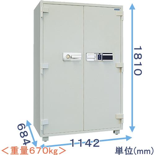 指紋認証式耐火金庫(FP1800) 業務用 大型両開き ダイヤセーフ