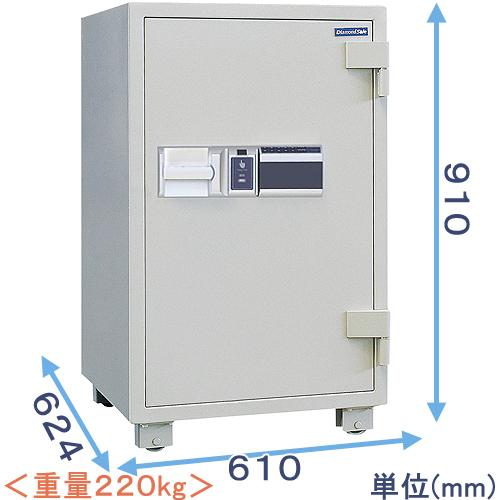 指紋認証式耐火金庫(FP90) 業務用(中型・大型) ダイヤセーフ