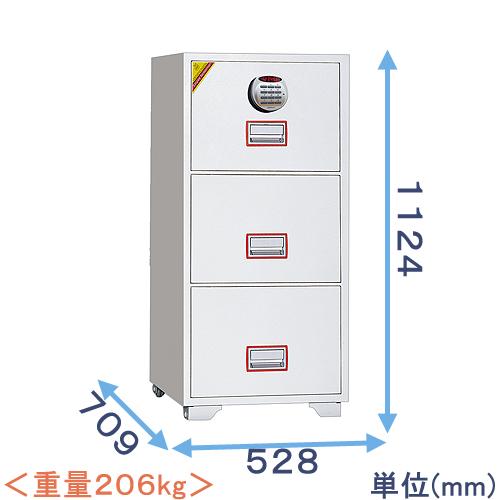 テンキー式耐火ファイリングキャビネット(DFC3000R3) ディプロマット・ジャパン(保証期間18ヶ月)