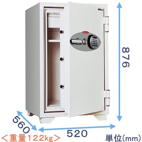 テンキー式耐火金庫(080EKR3) ディプロマット・ジャパン(保証期間18ヶ月)