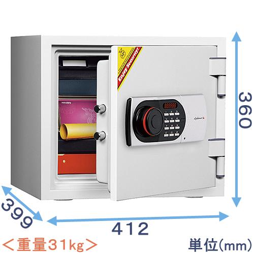 金庫 小型 家庭用 テンキー式耐火金庫(119EN88)
