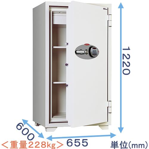 テンキー式耐火金庫(120EKR3) ディプロマット・ジャパン(保証期間18ヶ月)