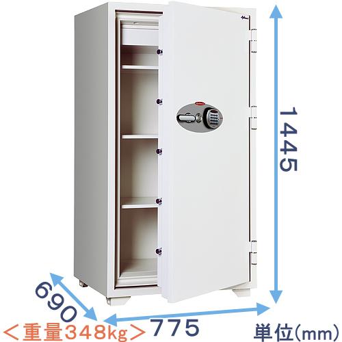 テンキー式耐火金庫(130EKR3) ディプロマット・ジャパン(保証期間18ヶ月)