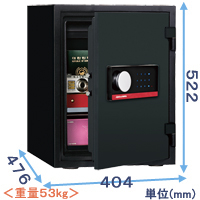 Touch screen type numeric keypad fire safe (530TSL7021) color: black