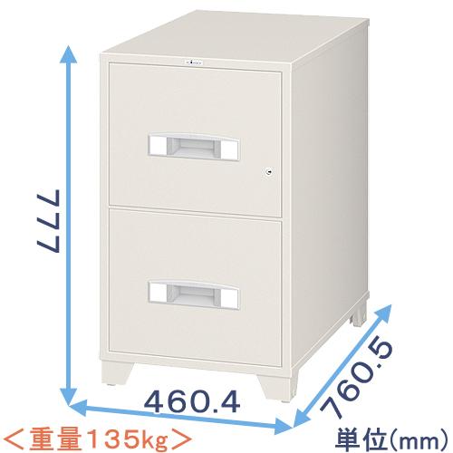 耐火キャビネット(EA4-2G) A4サイズ・2段・鍵式(オールロック式) エーコー