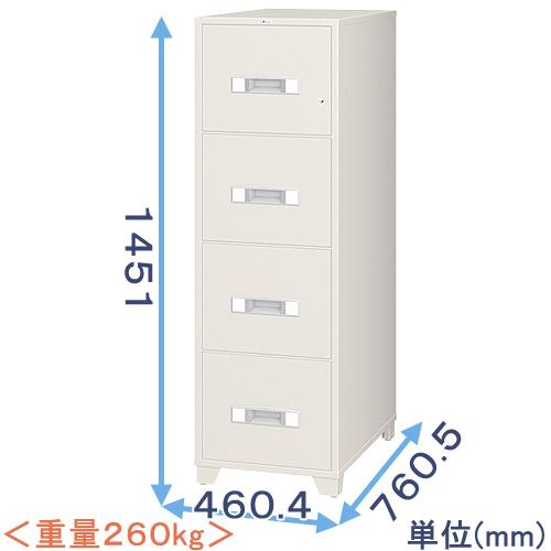 耐火キャビネット(EA4-4G) A4サイズ・4段・鍵式(オールロック式) エーコー