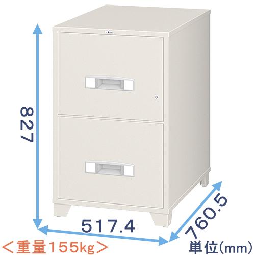 耐火キャビネット(EB4-2G) B4サイズ・2段・鍵式(オールロック式) エーコー