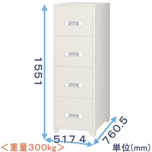 耐火キャビネット(EB4-4G) B4サイズ・4段 エーコー・鍵式(オールロック式) エーコー, ギギliving:bf709195 --- sunward.msk.ru