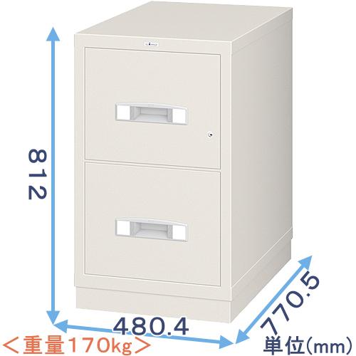 耐火キャビネット(RA4-2G) A4サイズ・2段・鍵式(オールロック式) エーコー