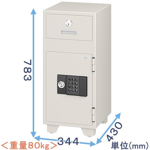 投入式耐火金庫(PS-20E)<テンキー式>