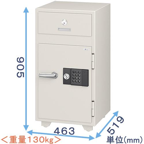投入式耐火金庫(PS-50E)<テンキー式>