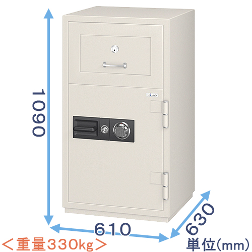 投入式強化型耐火金庫(PSG-100)<ダイヤル式>