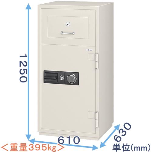 投入式強化型耐火金庫(PSG-125)<ダイヤル式>