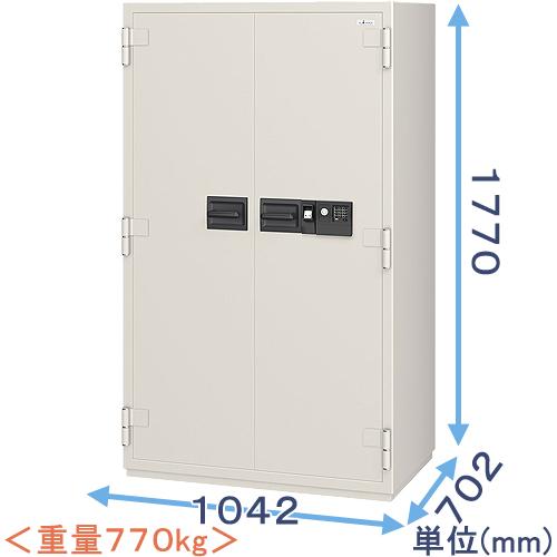 3マルチロック式強化型耐火金庫(NCW-53YET)<指紋照合/テンキー/ICタグ> 業務用 大型 エーコー
