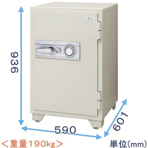 ダイヤル式耐火金庫(701DKG) 業務用(中型 エーコー・大型) エーコー, カミグン:c41c661a --- sunward.msk.ru