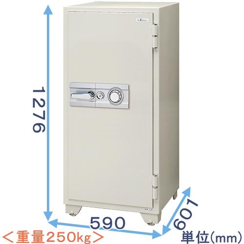 ダイヤル式耐火金庫(702DKG) 業務用(中型・大型) エーコー