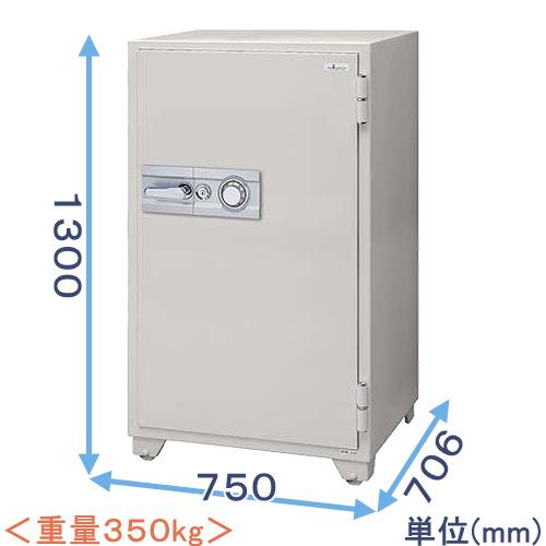 ダイヤル式耐火金庫(703DKG) 業務用(中型・大型) エーコー