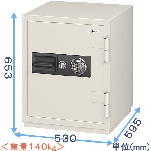 ダイヤル式強化型耐火金庫(CSG-65) 業務用(中型・大型) エーコー