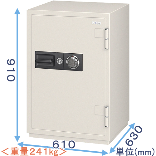 ダイヤル式強化型耐火金庫(CSG-91) 業務用(中型・大型) エーコー
