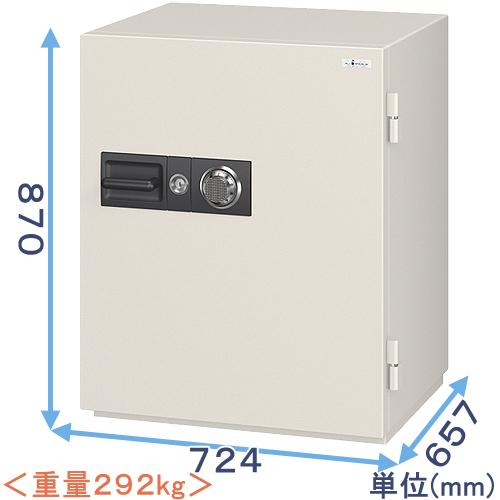ダイヤル式強化型耐火金庫(NCS-20) 業務用(中型・大型) エーコー