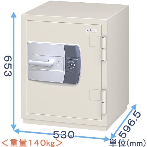 ICカードロック式強化型耐火金庫(CSG-65CD) エーコー 業務用(中型・大型) エーコー, 激安家具 KA@GU:97761173 --- sunward.msk.ru