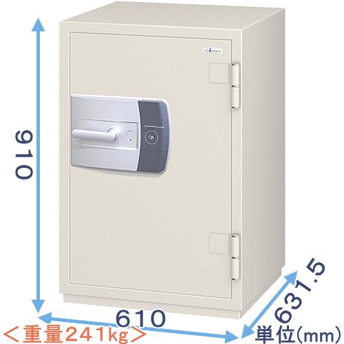 ICカードロック式強化型耐火金庫(CSG-91CD) 業務用(中型 エーコー・大型) エーコー, カワナベグン:9d5e763f --- sunward.msk.ru