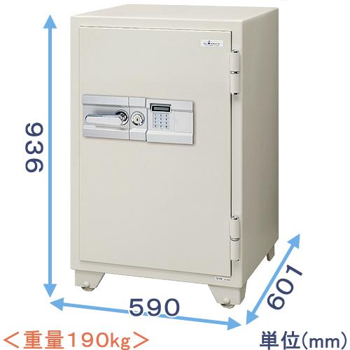 テンキー式耐火金庫(701EKG) 業務用(中型・大型) エーコー