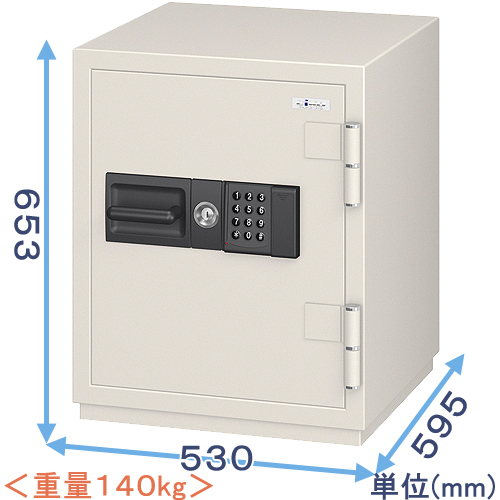 履歴テンキー式強化型耐火金庫(CSG-65ER) 業務用(中型・大型) エーコー