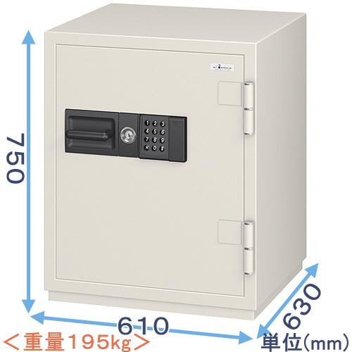テンキー式強化型耐火金庫(CSG-90E) 業務用(中型・大型) エーコー エーコー, 品質のいい:ef4e60ad --- sunward.msk.ru