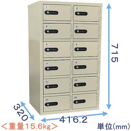 貴重品保管庫 (LK-312)