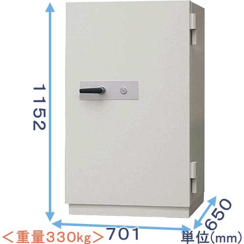 データメディア用耐火金庫(DS-1100X)<鍵式> 日本アイ・エス・ケイ 【日本製】