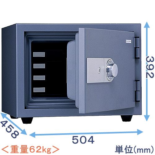 家庭用 (KMX-20SD) 小型 家庭用 金庫 ダイヤル式 2時間耐火金庫 (KMX-20SD) 日本製 日本製, フィッシングカンパイ:335d1499 --- sunward.msk.ru