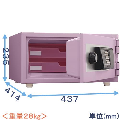 ICカードロック式耐火金庫 (CPS-30IC) 色:ペールピンク 日本製