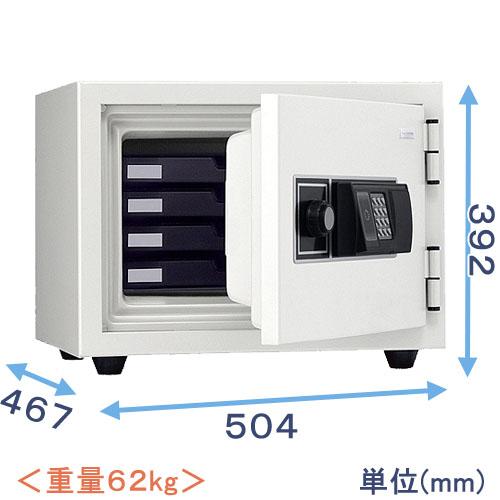 日本製ICカードロック式2時間耐火金庫(KMX-20RFE) 日本製, フクオト:4c5023fb --- sunward.msk.ru
