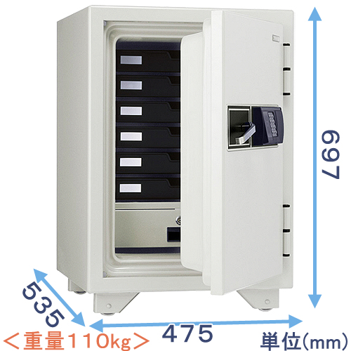 ICカードロック式2時間耐火金庫(KMX-50RFEA) 日本製