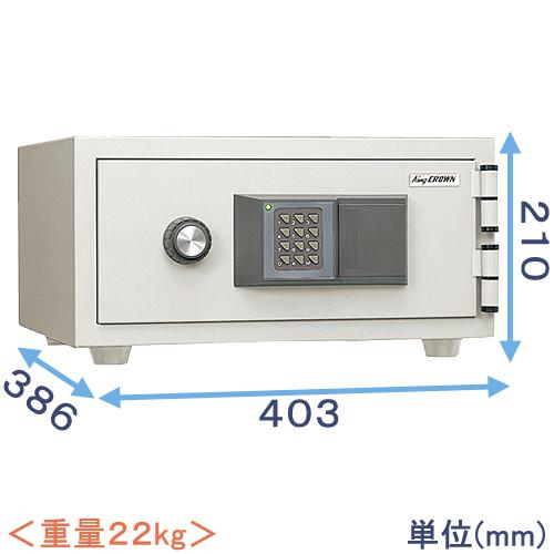 テンキー式耐火金庫(CPS-E-A4) 日本製