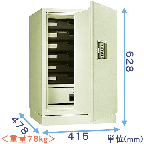 日本製テンキー式耐火金庫(KS-50E-F) 日本製, YASUI SMART:3b538209 --- sunward.msk.ru