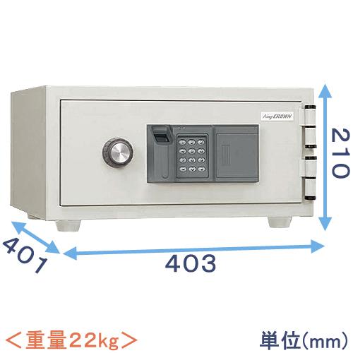 指紋認証式耐火金庫(CPS-FPE-A4) 日本製, ELEHELM帽子通販専門店:b455c53c --- sunward.msk.ru