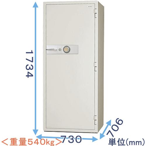 ダイヤル式強化型耐火金庫(KCJ55-2D) 業務用(中型・大型) 日本アイ・エス・ケイ, ブルックリンバンク:8d99435e --- sunward.msk.ru