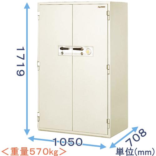 ダイヤル式強化型耐火金庫・学籍簿保管庫(SCJ-35) 業務用 大型 日本アイ・エス・ケイ