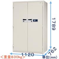 ICカードロック式強化型耐火金庫・学籍簿保管庫(KCS35-2RFEKS) 日本アイ・エス・ケイ