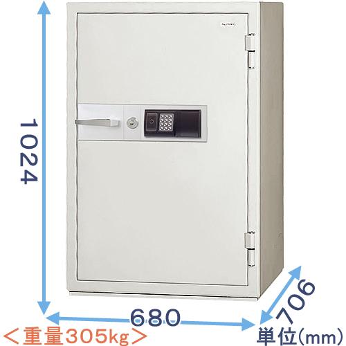 ICカードロック式強化型耐火金庫(KCJ52-2RFE) 業務用(中型・大型) 日本アイ・エス・ケイ, GLOBAL BRANDING:889b2f8f --- sunward.msk.ru
