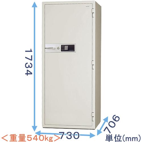 ICカードロック式強化型耐火金庫(KCJ55-2RFE) 業務用(中型・大型) 日本アイ・エス・ケイ, ハギシ:8417d50a --- sunward.msk.ru