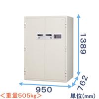 指紋認証式強化型耐火金庫(KCS33-2FPEKS) 業務用 業務用 大型 日本アイ 大型・エス・ケイ, オトクニグン:5169cc1f --- sunward.msk.ru