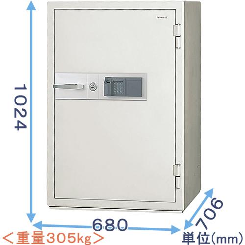 指紋認証式強化型耐火金庫(KCJ52-2FPE) 業務用(中型・大型) 日本アイ・エス・ケイ, カワサキク:ef82d083 --- sunward.msk.ru
