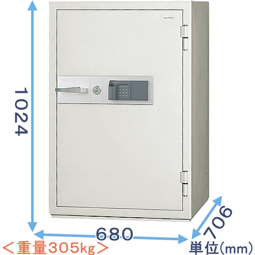 指紋認証式強化型耐火金庫(KCJ52-2FPE) 業務用(中型・大型) 日本アイ・エス・ケイ