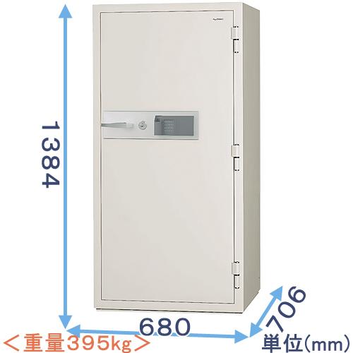 指紋認証式強化型耐火金庫(KCJ53-2FPE) 業務用(中型・大型) 日本アイ・エス・ケイ