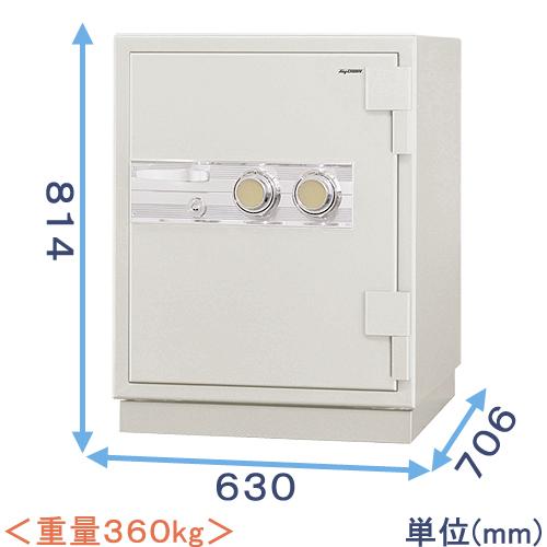防盗金庫(STR51-L30A)<ダイヤル式> 業務用(中型・大型) 日本アイ・エス・ケイ 【日本製】
