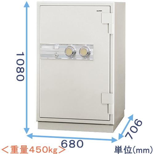 防盗金庫(STR52-L30A)<ダイヤル式> 業務用(中型・大型) 日本アイ・エス・ケイ 【日本製】
