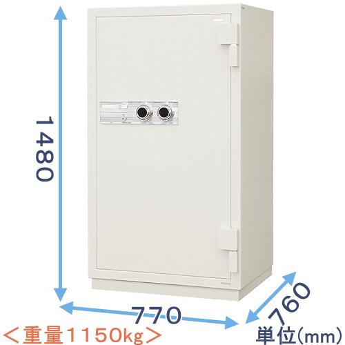 防盗金庫(STR53-RX30A)<ダイヤル式> 業務用(中型・大型) 日本アイ・エス・ケイ 【日本製】